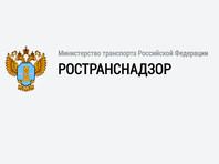 В здании Ространснадзора в Москве прошли обыски