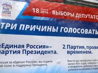 """Путин объяснил причины падения рейтинга """"Единой России"""" в преддверии выборов"""