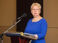 """Новая глава Минобрнауки пригрозила запретить учителям даже произносить слово """"услуга"""""""