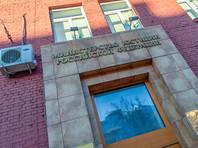 Минюст России начал выплату компенсаций пострадавшим, выигравшим иски в ЕСПЧ