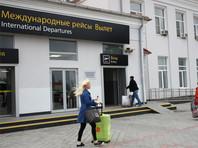 Четыре международных аэропорта на юге России временно закроют ради военных учений