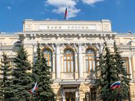 Банк России расследует накрутку счетчика в ходе голосования по выбору картинки на новой купюре