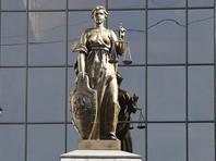 """Верховный суд оставил в силе решение о снятии с выборов в Госдуму кандидата от """"Яблока"""" Муртазина"""