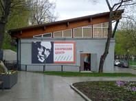 Сахаровский центр в Москве осадили казаки