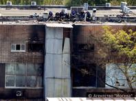 В Москве арестован инженер сгоревшей типографии, где погибли 17 человек