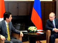 Путин и премьер-министр Японии обсудят судьбу Курил во Владивостоке