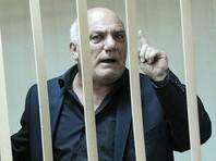 """Захватчик отделения """"Ситибанка"""" в Москве признан вменяемым"""