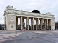 Директор парка Горького в Москве покинет свой пост