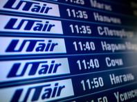 """Экипаж самолета авиакомпании """"Ютэйр"""" уволили за сокрытие опасного происшествия"""