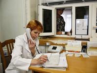 У госпитализированных из реабилитационного центра в Томске детей выявлена дизентерия