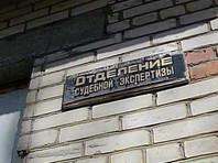 Пенсионера, застрелившего чиновника и полицейского под Ростовом, проверит психиатр