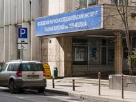 СК и Минздрав проверяют данные о потере зрения пациентами столичного НИИ им. Гельмгольца после уколов