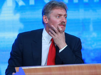 В Кремле услышали обещания Трампа улучшить отношения с Россией - но он пока не президент