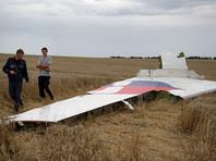 Россия передаст Нидерландам данные о воздушном пространстве Донецкой области при крушении MH17