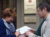 """Участники """"тракторного марша"""" подали обращение к Путину через администрацию президента"""