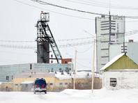 """Аварийную шахту """"Северная"""" в Воркуте законсервируют из-за угрозы новых взрывов"""