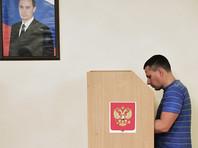 К выборам допущены 14 партий, которым необходимо преодолеть пятипроцентный барьер для попадания в нижнюю палату парламента. Также в ряде регионов выбирают губернаторов и депутатов законодательных собраний