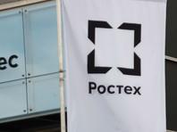 """""""Ростех"""" оценил траты на разработки по """"закону Яровой"""" в 10,3 миллиарда рублей"""