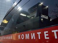 В Москве прошли обыски у фигурантов уголовного дела о развратных действиях в школе N57