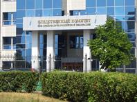 СК не стал возбуждать уголовное дело об использовании рабов на лесопилке в Братске