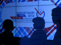 В Кремле определились с новым куратором Госдумы