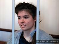 Варвара Караулова, пытавшаяся попасть в Сирию, чтобы примкнуть к ИГ, подала жалобу в Конституционный суд
