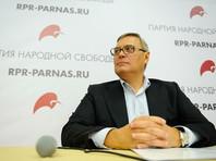 Касьянов не будет участвовать в президентских выборах 2018 года