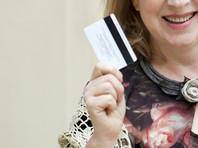 Аферисты выманивают у томских пенсионеров реквизиты карт, обещая разовую выплату до 2017 года