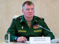 Минобороны РФ опровергло сообщение об опасном сближении бомбардировщиков с гражданским самолетом Исландии