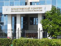 В Кремле назвали слухами сообщения о ликвидации Следственного комитета