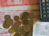 Счета забайкальских школ и детсадов заблокировали из-за долгов по ЖКХ