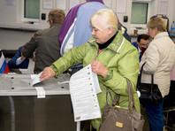 Журналисты агентства Reuters рассказали о многочисленных нарушениях на выборах в Госдуму