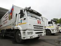 МЧС отправило автоколонну с гумпомощью в пострадавшую от наводнения Македонию