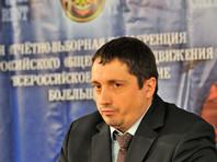 Главу ВОБ Шпрыгина задержали в туалете на конференции Российского футбольного союза