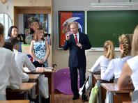 Путин в День знаний объяснил гимназистам во Владивостоке, что хорошо, а что плохо для лидера