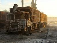 Накануне США обвинили самолеты российских ВКС в ударе по гуманитарному конвою ООН в Сирии 19 сентября
