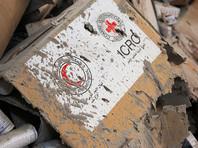 Ранее сообщалось, что гуманитарный конвой ООН и Сирийского общества Красного Полумесяца в провинции Алеппо подвергся авиаудару