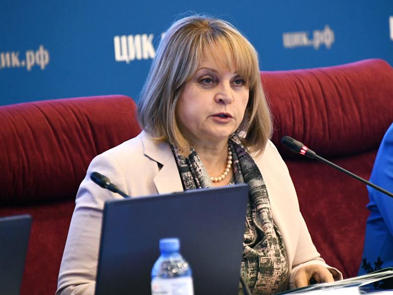 Глава Центральной избирательной комиссии (ЦИК) Элла Памфилова заявила о возможности проведения референдума, на котором будет поставлен вопрос об обязательном голосовании на выборах