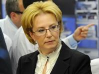 Глава Минздрава РФ оказала первую помощь пассажирке летевшего в Нью-Йорк самолета