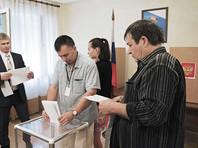 Выборы в Госдуму начались по всей территории России