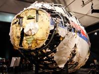 """""""Новая газета"""" опубликовала возможный ответ России на голландское расследование крушения MH17"""