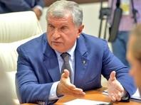 """Сечин умерил исковые претензии к """"Новой газете"""""""