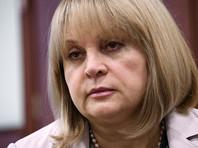 """Памфилова назвала условием своей отставки """"проваленные"""" выборы"""