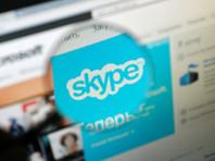 """""""Коммерсант"""": в России приступили к поиску способов перехвата переписки по WhatsApp, Skype и Telegram"""