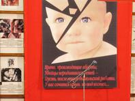 ВЦИОМ: 70% россиян высказались против выведения абортов из системы ОМС