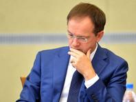 Дело о лишении главы Минкультуры Мединского ученой степени отозвали из УрФУ