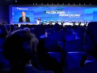 Французский журналист спросил Путина об отмене визита, запланированного на 19 октября, и поинтересовался, не думаете ли он, что реакция на французский проект резолюции в Совете Безопасности ООН по Сирии была слишком резка и это вызвало ответную реакцию со стороны Франции