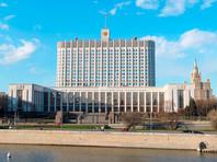 Правительство РФ выступило за существенную доработку подготовленного сенатором Еленой Мизулиной законопроекта о запрете бэби-боксов, говорится в официальном отзыве, опубликованном на сайте правительства
