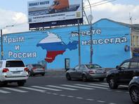 Политик также прокомментировал один из поворотных моментов для отношений Москвы и Запада - присоединение Крыма к России - и поддержал действия РФ