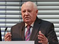 Горбачев и Буш-старший договорились помочь Москве и Вашингтону наладить двусторонние отношения
